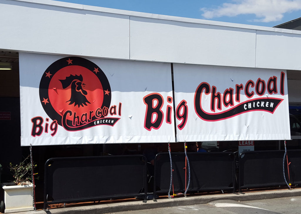 Big Charcoal Chicken - Banners