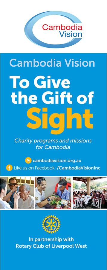 Cambodia Vision - Pullup Banner