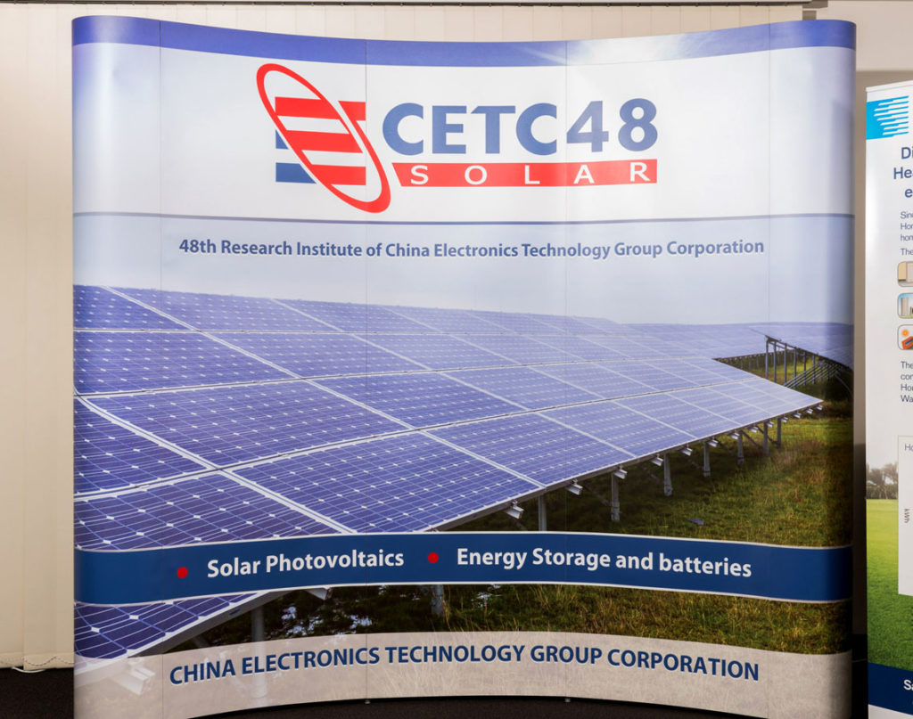 Redsolar_CETC48 - Exhibition Banner Display